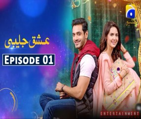 Ishq Jalebi Episode 1