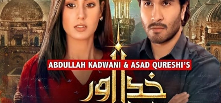 Khuda Aur Mohabbat Season 3 Episode 12