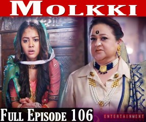 Molkki 12th April 2021 Full Episode 106