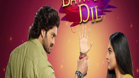 Bawara Dil 5th May 2021