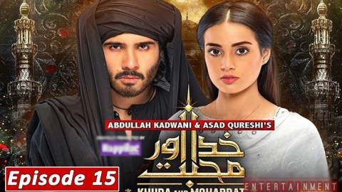Khuda Aur Mohabbat Season 3 Episode 15