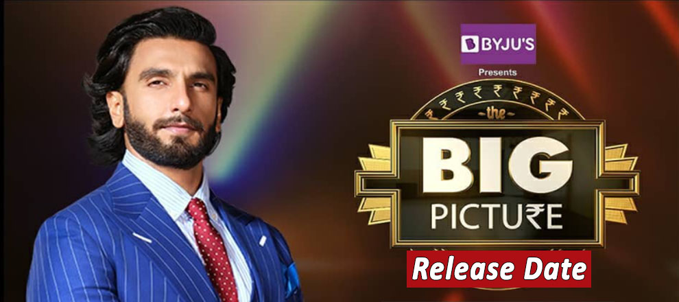 The Big Picture Quiz Show Release Date
