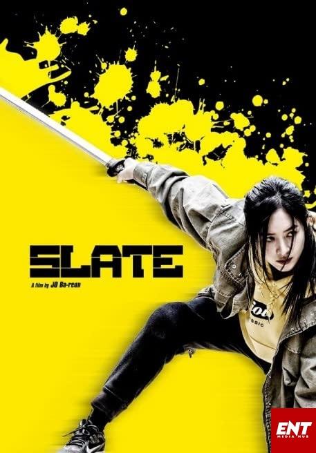MOVIE : Slate (2020) (Korean)