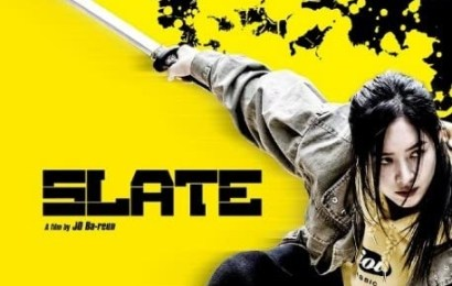 MOVIE : Slate (2020) (Korean)
