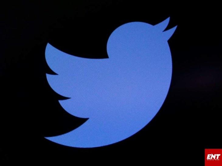 Twitter African Headquarter