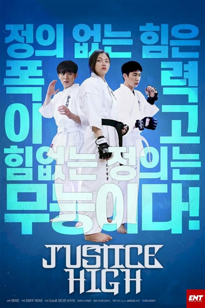 MOVIE : Justice High (2020)