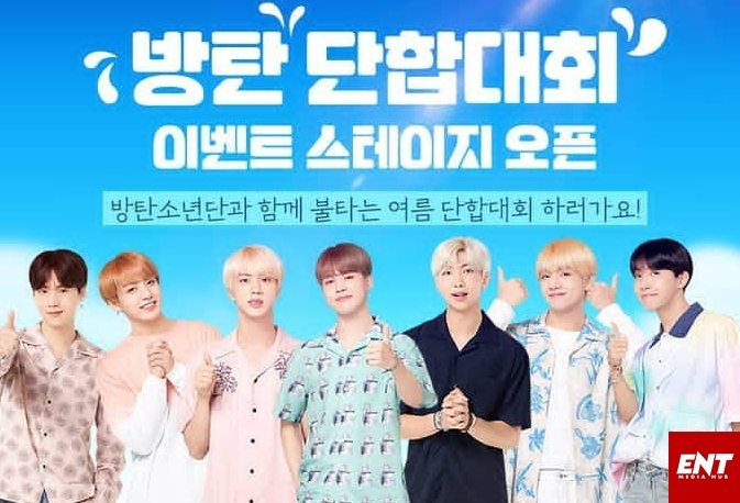 BTS – Permission to Dance