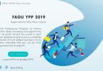 Apply For Fatima Al-Fihri Open University (FAOU) Program 2019 For Youth Professional