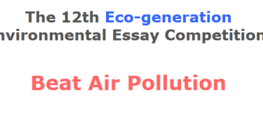 Apply For The UN Environment 12th Eco-generation Environmental Essay Competition 2019 (Samsung Engineering)
