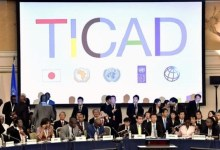 TICAD7 Innovative Startup Pitching Competition 2019
