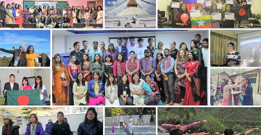 International Youth Camp Nepal (IYCN)
