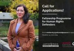 Application For T.M.C. Asser Institute Fellowship 2019 Programme for Human Rights Defenders