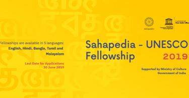 Join The Ongoing Sahapedia-UNESCO Fellowship Program 2019