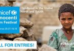 UNICEF Innocenti Film Festival 2019 Contest for Film and Video on Childhood 2019