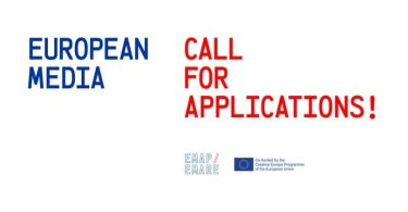 European Media Artist in Residence Exchange Program
