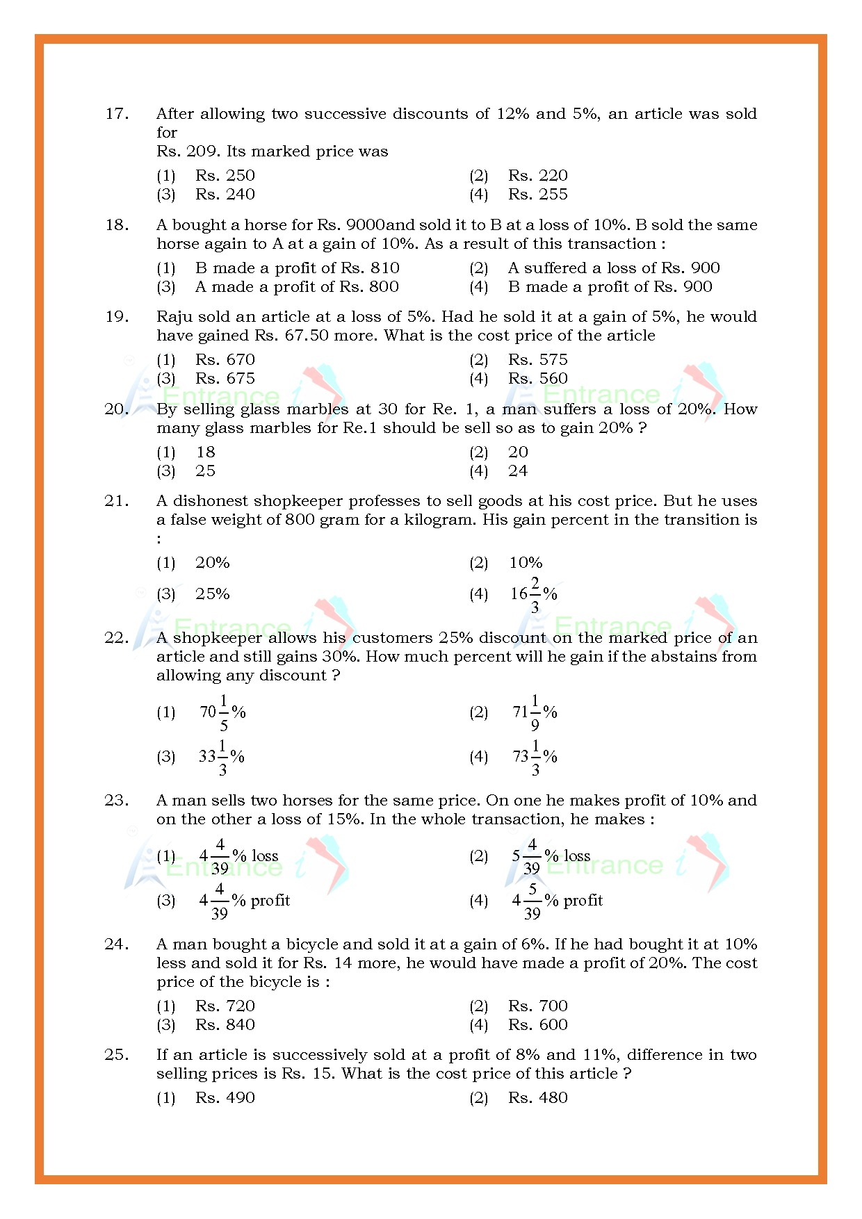 Class 7 Maths Worksheet 4 With Answer Key Entrancei