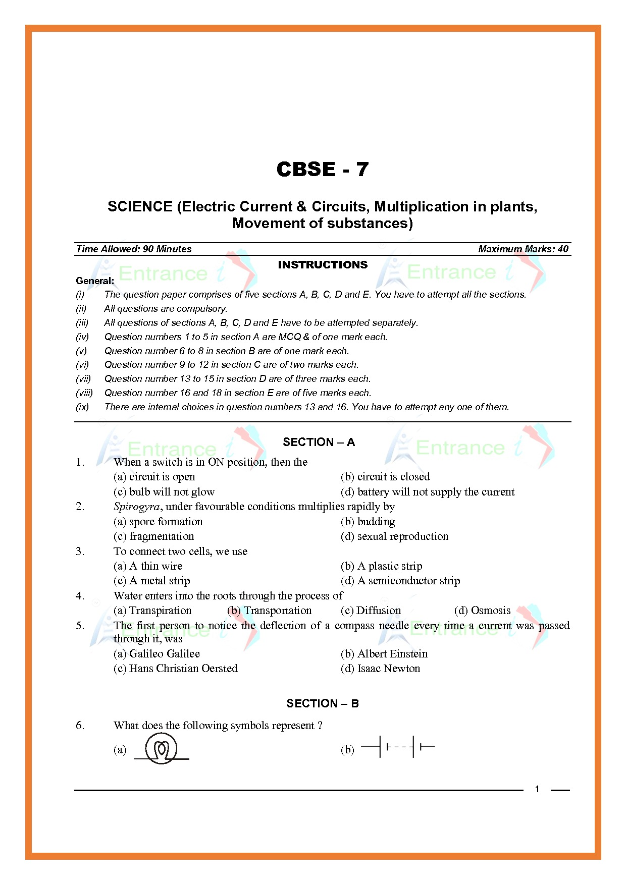 Class 7 Science Worksheet 6 With Solution Entrancei