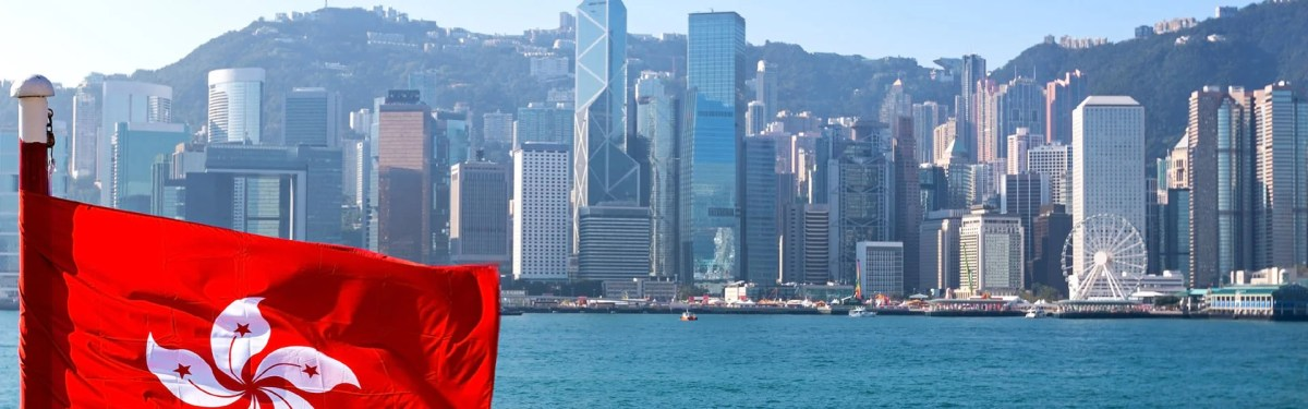 How to Start Your New Company in Hong Kong