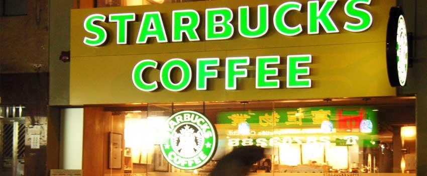 Anugerah juri Starbucks Pelanggan $100,000 untuk Mendapatkan Burns dari Kopi Tertib