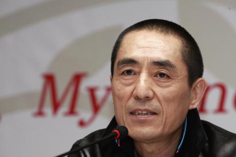 Zhang Yimou, el director.