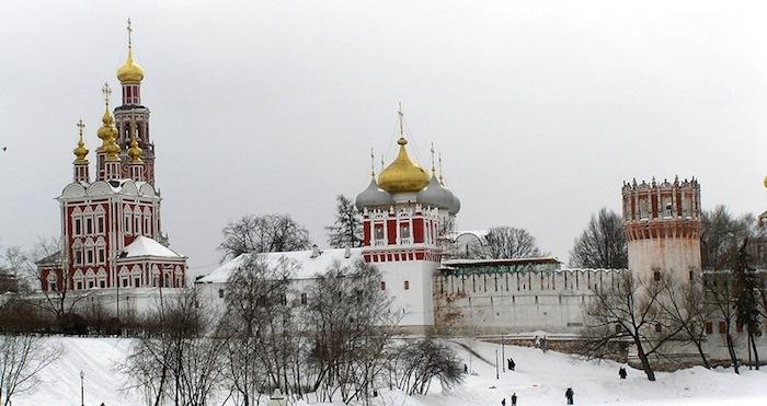 monasterio novo