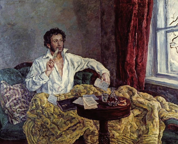 Pyotr Konchalovsky - Portrait of the Poet Alexander Pushkin 1932