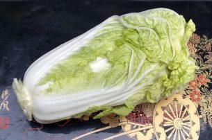 Cedar Spring Farm Napa Cabbage