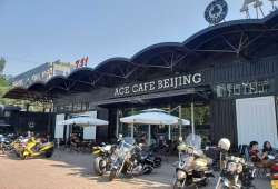 ACE Café en Beijing, China