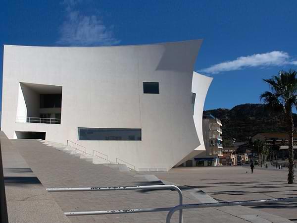 Lateral del Auditorio y Palacio de Congresos de Murcia