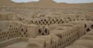 Ruinas de Chan Chan en Trujillo, Perú