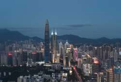 Shenzhen, la Nueva York de China