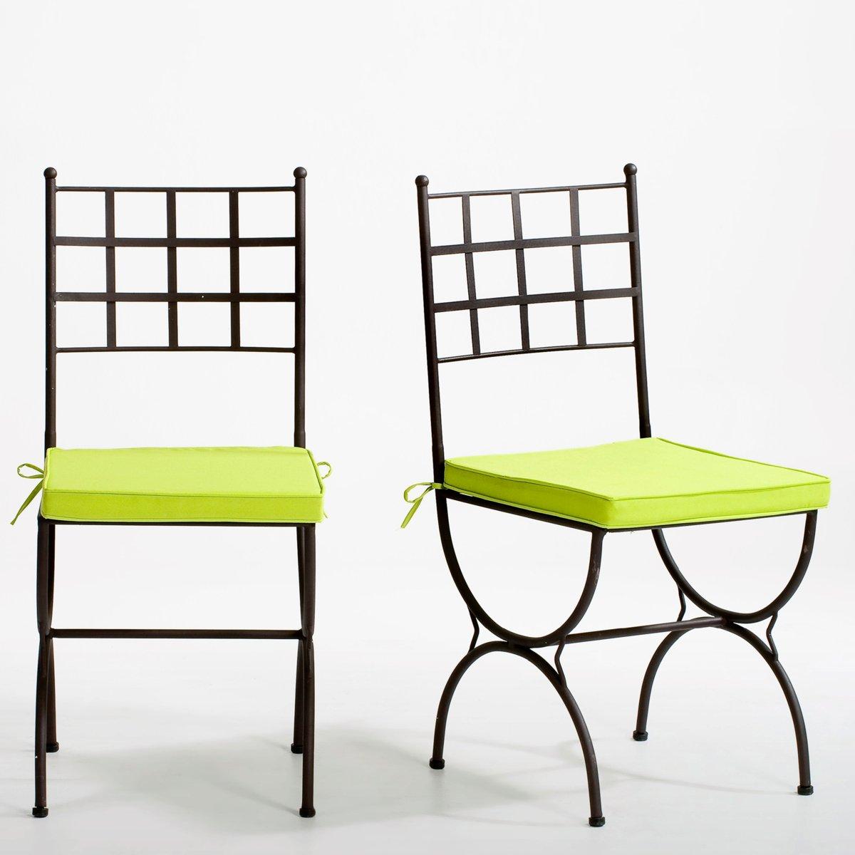 raffinement chaises pour le jardin