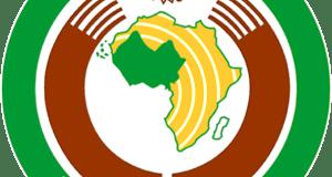 ECOWAS suspends meetings over Ebola Ecowas Logo