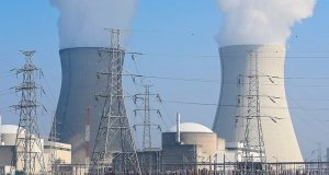 Nuclear Plant  Mixed reactions greet proposed nuclear power plant in A'Ibom Plant