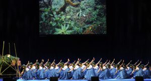 Dancers of Nakinimakalehua  'Hawai'i Commitments' emerges as global conservation summit ends IUCN OPENING e1473609186554