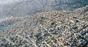 Mexico City  Cities seek to forge sustainable feature mexico city 16
