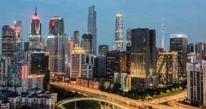 Guangzhou Guangdong province  China launches five 'green finance' pilot zones Guangzhou Guangdong province