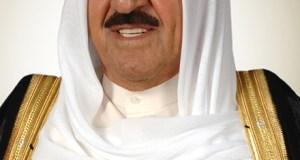 Amir Sheikh Sabah Al-Ahmad Al-Jaber Al-Sabah