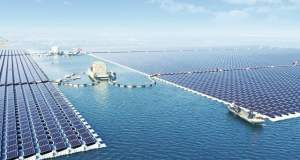 The floating solar power plant