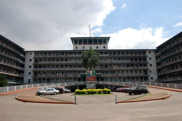 UCH_ibadan  Expert urges workers to employ emotional intelligence to reposition health sector UCH ibadan
