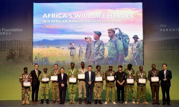 African Ranger Awards