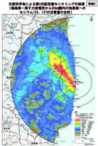 Radiation spreading in Fukushima Prefecture - courtesy Japanese government