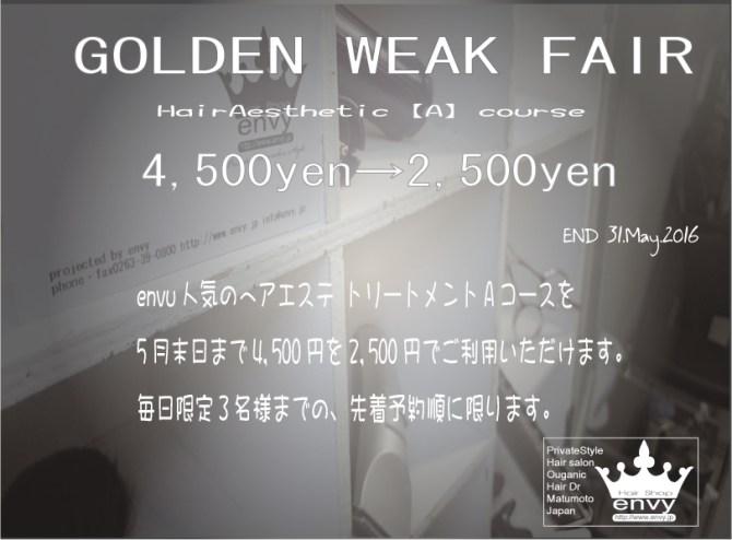golden2016