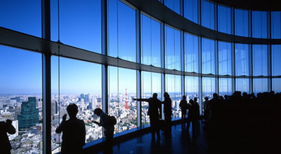 Tokyo City View The Observation Deck In The Heart Of Tokyo