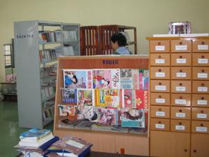 図書室 雑誌も置かれていた(2007年)