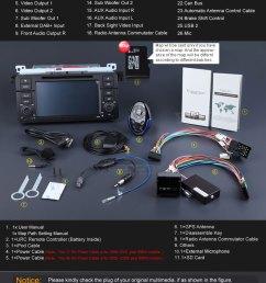 just ordered a eonon d5150 new version of eonon d5113 enco b146on the d5150 [ 778 x 2146 Pixel ]