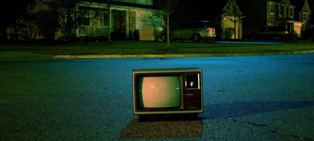 Diffusion video entreprise