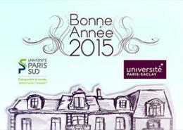 film evenementiel universite paris sud