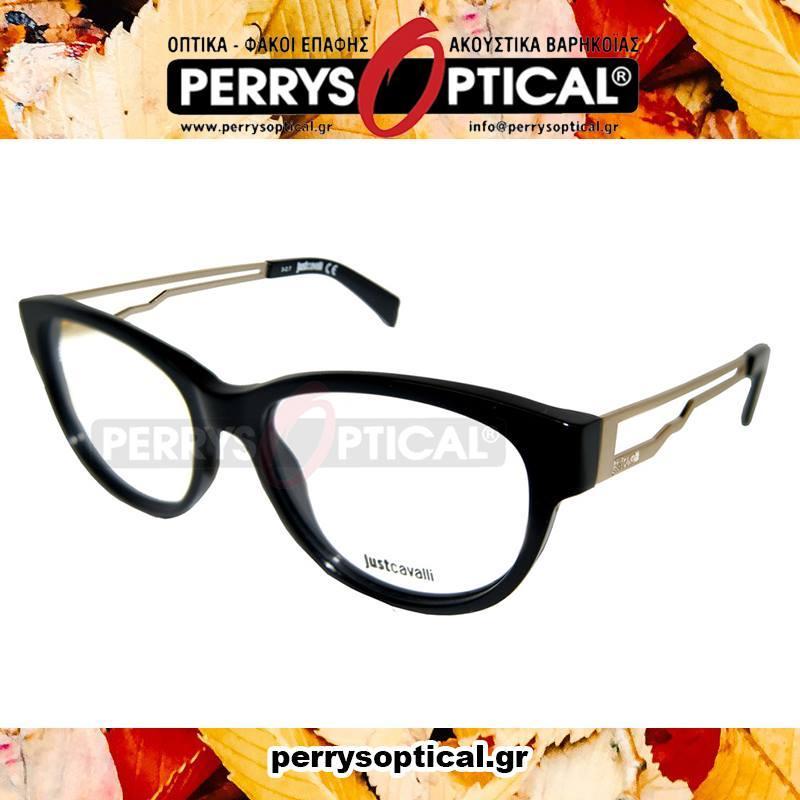 e9646c0b33 Perrys Optical – Οπτικά – Πυλαία