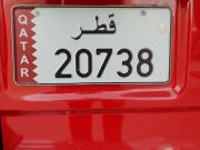 Car-Number-Plate-for-sale